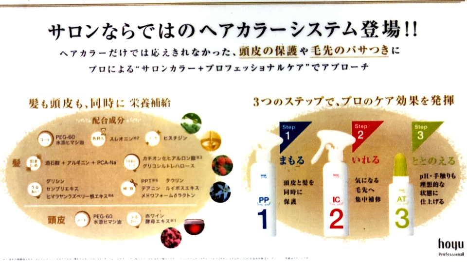 21-03-15-12-41-45-825_deco.jpg